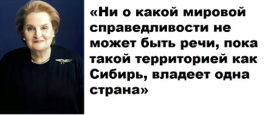 LA RUSSIA RIPONDE ALL'AMERICA CON UNA PROPOSTA GLOBALE DI SFRUTTAMENTO ECONOMICO  SOSTENIBILE DELL'ASIA